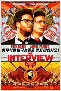 The_Interview